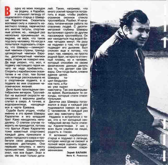 http://www.krugozor-kolobok.ru/83/08/83_08_02_cov_700.jpg